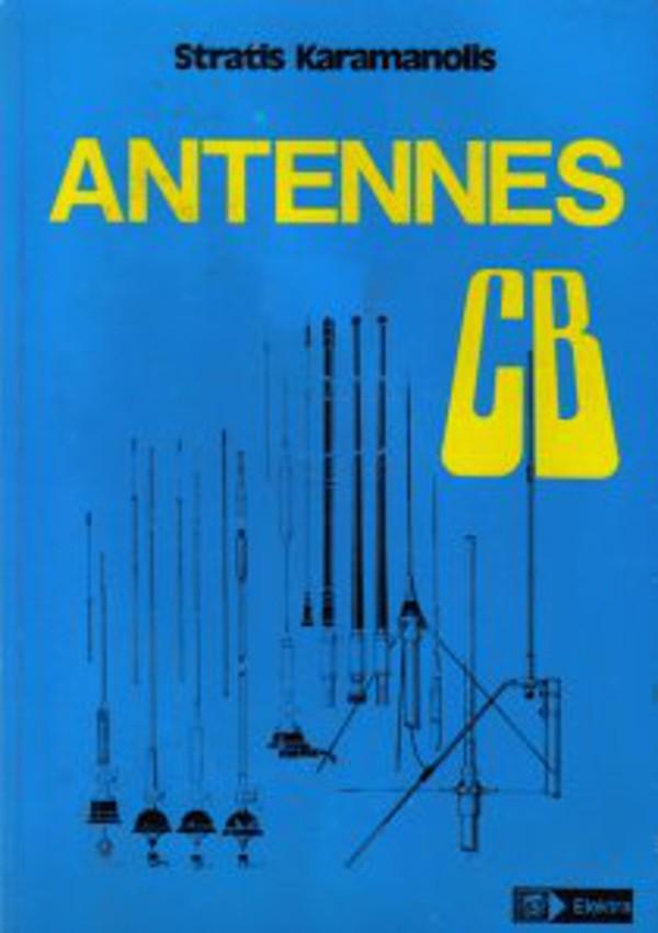 Antennes CB (Livre (Fr.) Antenn15