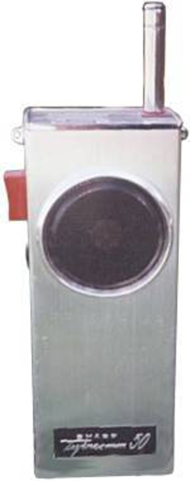 Sharp Twincomm 50 CBT-50 (Portable) Sharp_13