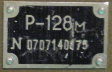 Радиостанции военного назначения 3_o-1210