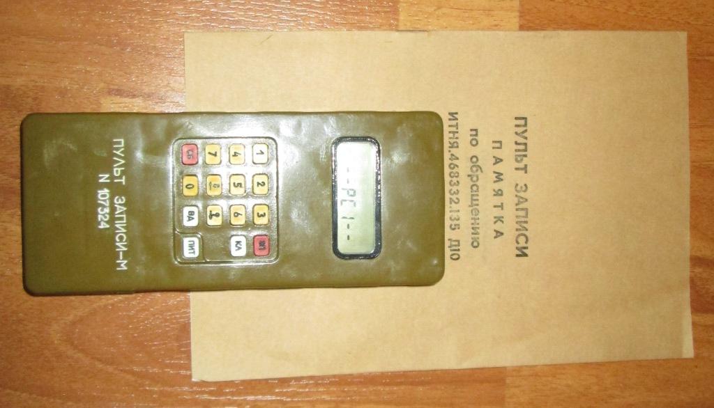Радиостанции военного назначения Img_6411