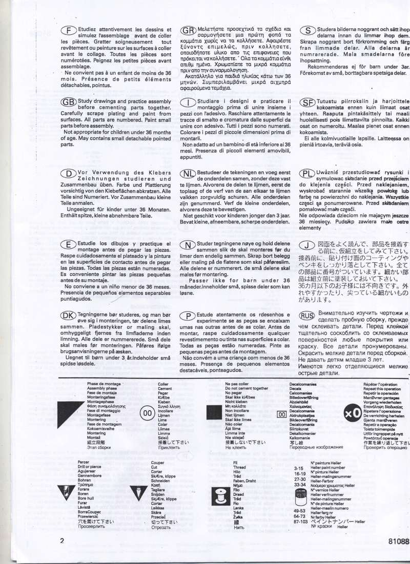 Cuirassé HMS KING GEORGE V - 81088 - Notice  Notice14