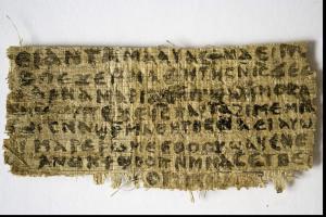 War Jeschua verheiratet? ... >JA< Papyru10