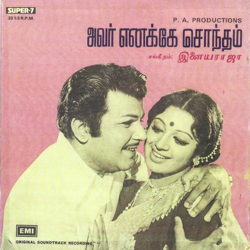 "Vinyl (""LP"" record) covers speak about IR (Pictures & Details) - Thamizh - Page 24 Avar_e10"