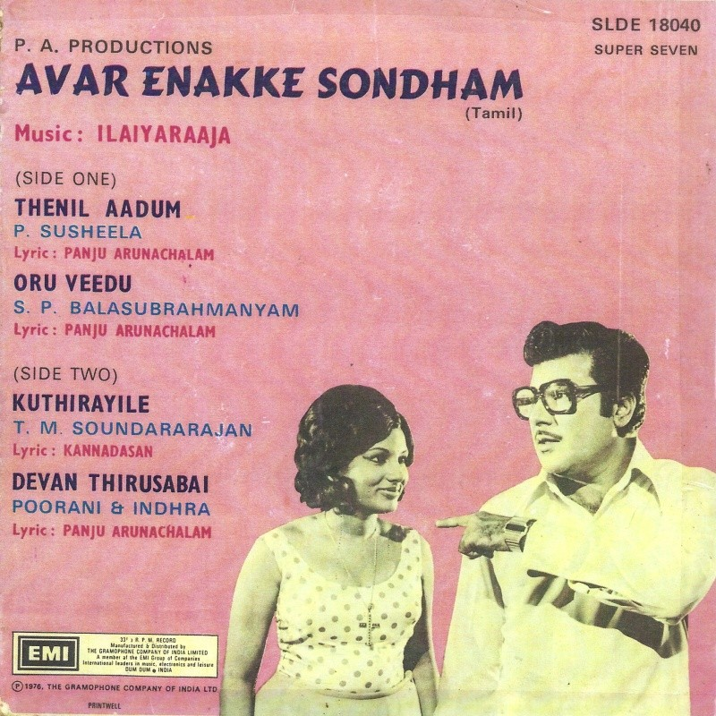 "Vinyl (""LP"" record) covers speak about IR (Pictures & Details) - Thamizh - Page 24 Avar_e11"