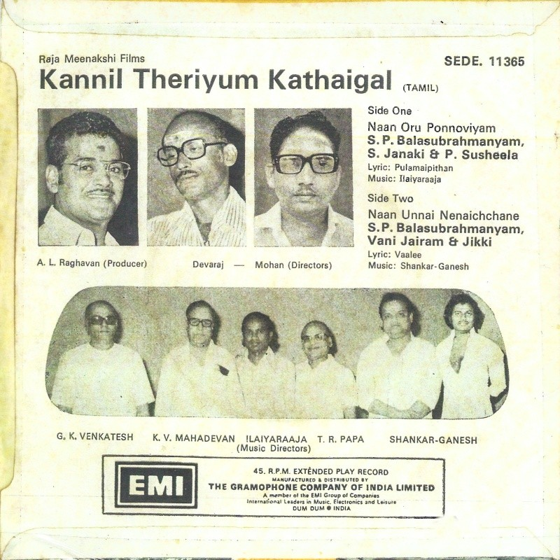 "Vinyl (""LP"" record) covers speak about IR (Pictures & Details) - Thamizh - Page 24 Kannil14"