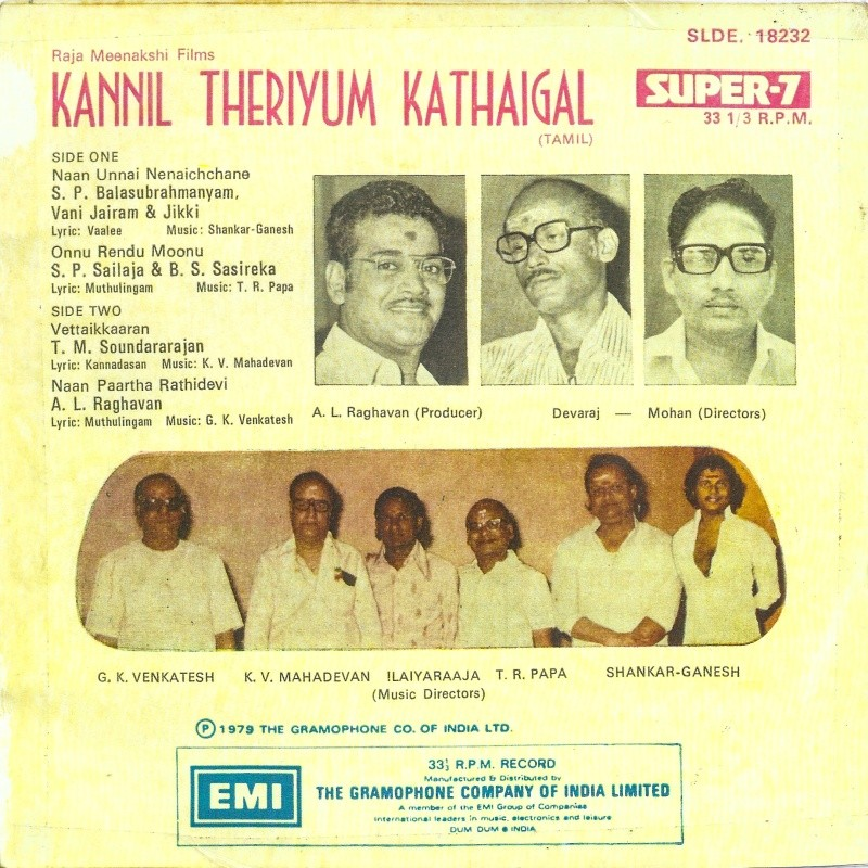 "Vinyl (""LP"" record) covers speak about IR (Pictures & Details) - Thamizh - Page 24 Kannil15"