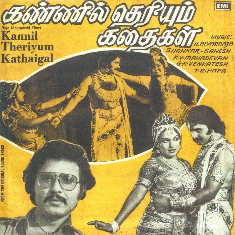 "Vinyl (""LP"" record) covers speak about IR (Pictures & Details) - Thamizh - Page 24 Kannil16"