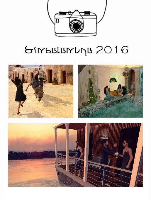 SUMMER 2016 – Travel / La carte postale Yarera14