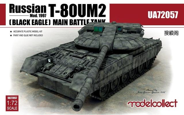 T-80UM2 black eagle [Model Collect 1/72] T-80um10