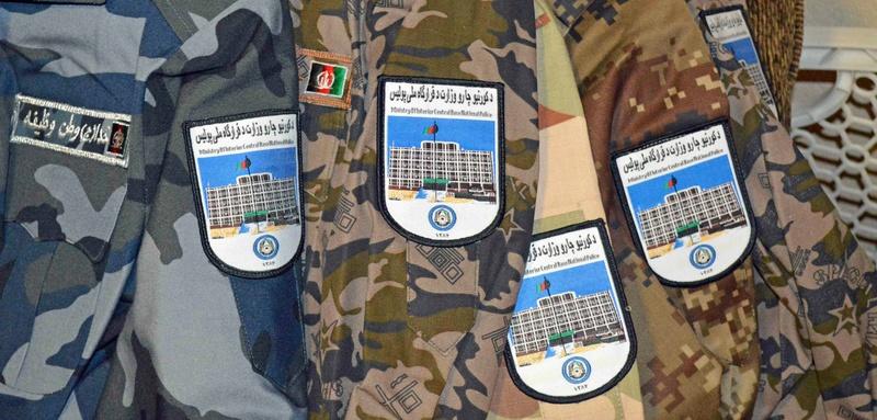AFGHAN Uniforms Dsc_0027