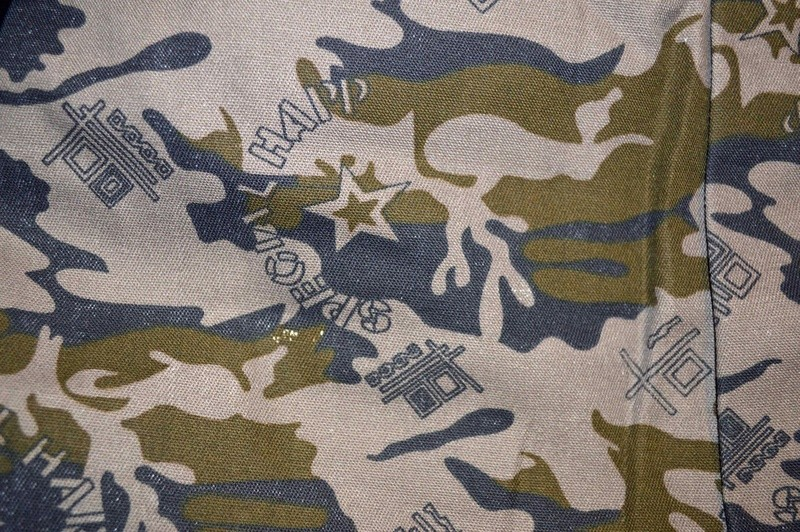 AFGHAN Uniforms Funky-13