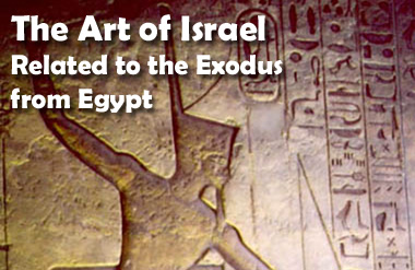 The exodus from egypt and the art of israel BC 06041710