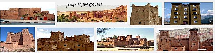 souss -com - mini logo souss com Mimoun11