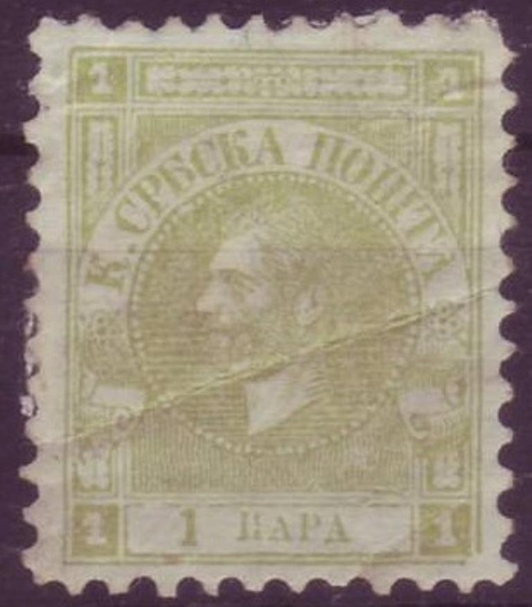 Serbia - classic period: M_9_aa10