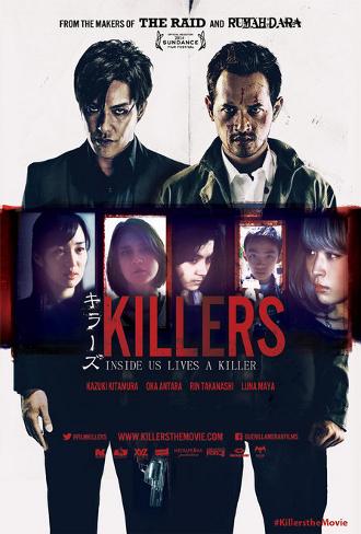 [film] Killers (2014) Captur23