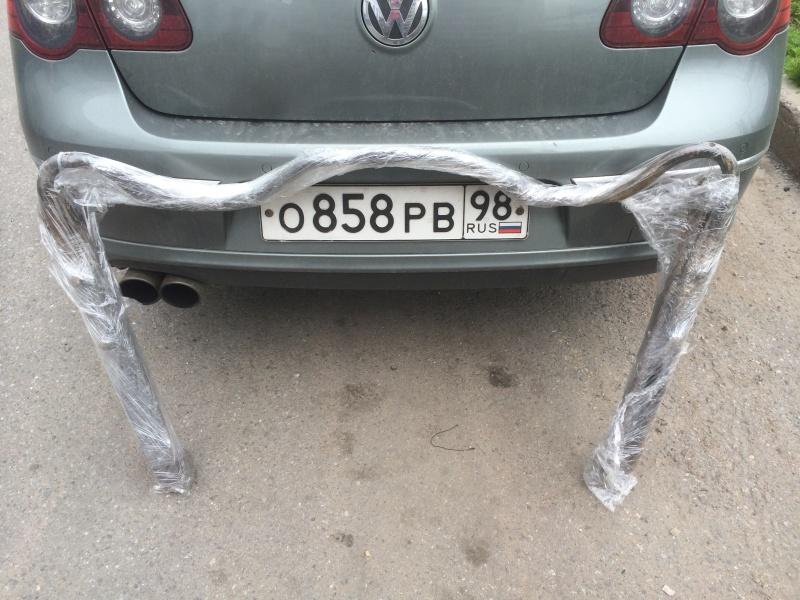 Rear stabilizer bar Img_8710