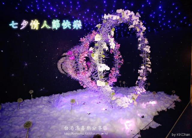 Topics tagged under chinesevalentinesday on 台港澳喜樂分享區 13876310