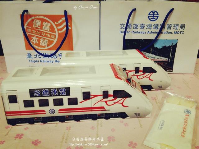 【台鐵便當特輯】快報!慶祝129週年。台鐵普悠瑪創意便當入手 ♥ 暫定端午連假期間販售 (圖多) Eieyio13
