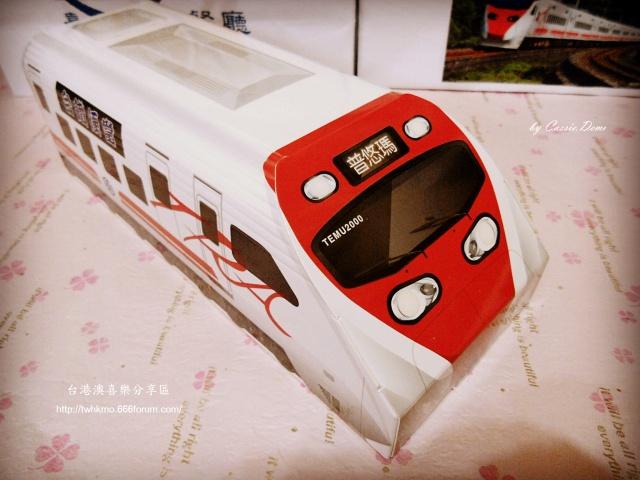 【台鐵便當特輯】快報!慶祝129週年。台鐵普悠瑪創意便當入手 ♥ 暫定端午連假期間販售 (圖多) Eieyio17