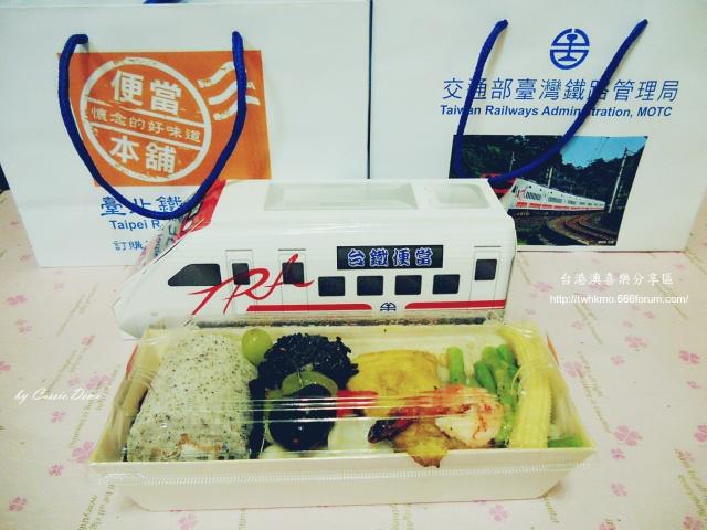 【台鐵便當特輯】快報!慶祝129週年。台鐵普悠瑪創意便當入手 ♥ 暫定端午連假期間販售 (圖多) Eieyio24