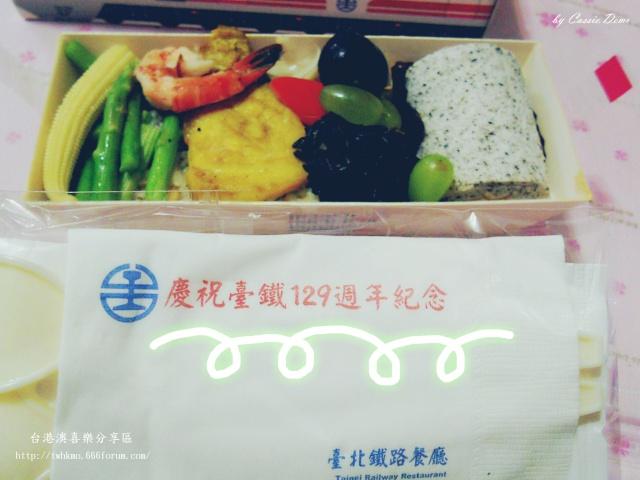【台鐵便當特輯】快報!慶祝129週年。台鐵普悠瑪創意便當入手 ♥ 暫定端午連假期間販售 (圖多) Eieyio32