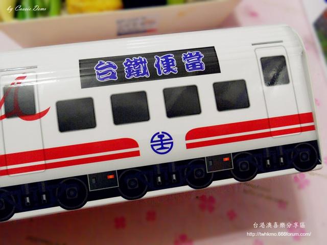 【台鐵便當特輯】快報!慶祝129週年。台鐵普悠瑪創意便當入手 ♥ 暫定端午連假期間販售 (圖多) Eieyio33