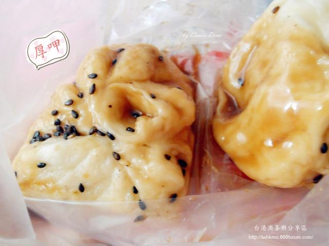 小吃美食 - 【內湖美食 | 小吃攤販 | 銅板美食 | 台北】湖光市場旁的厚呷水煎包 Ouoeao15