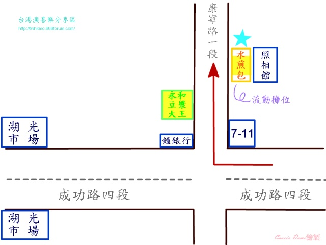 小吃美食 - 【內湖美食 | 小吃攤販 | 銅板美食 | 台北】湖光市場旁的厚呷水煎包 Ouoeao18