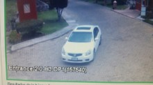 photo of criminal police looking for Mazda_11