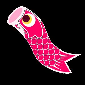 item rose