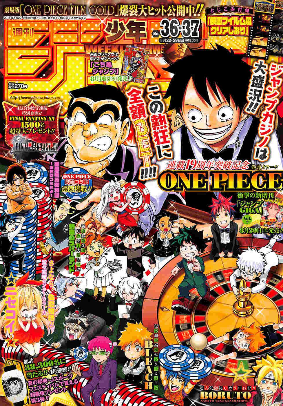 One Piece Chapter 835: Vương quốc Linh Hồn 00112