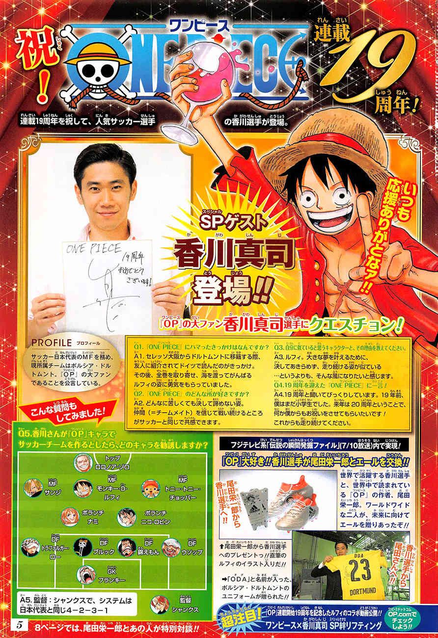 One Piece Chapter 835: Vương quốc Linh Hồn 00512