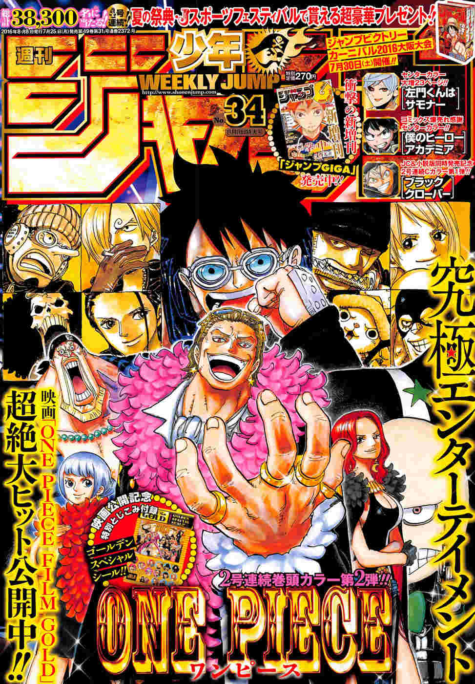 One Piece Chapter 833: Vinsmoke Judge 0111