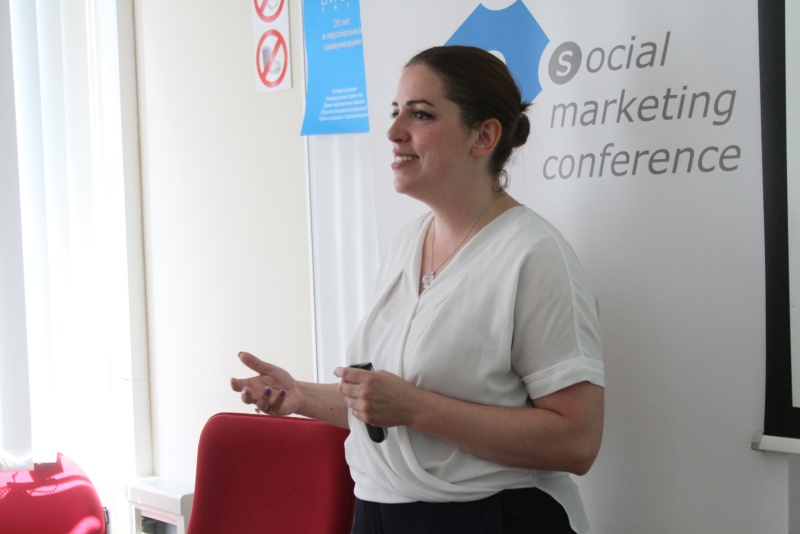 Завершена 3я Международная конференция по социальному маркетингу Img_9110