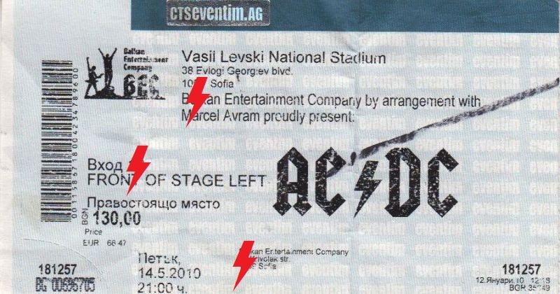 2010 / 05 / 14 - BUL, Sofia, Vassil Levsky Stadium 14_05_10