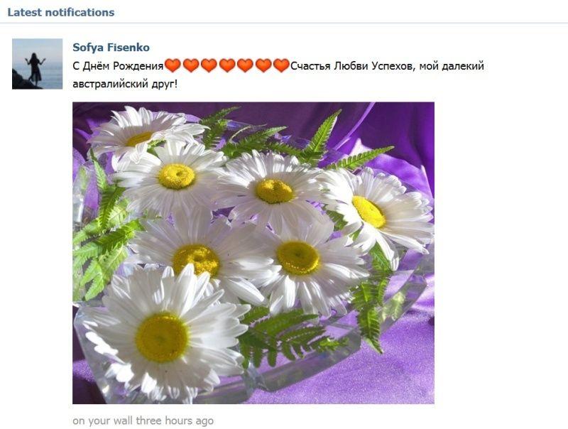 Sofya Fisenko  - Page 2 Sonia_10