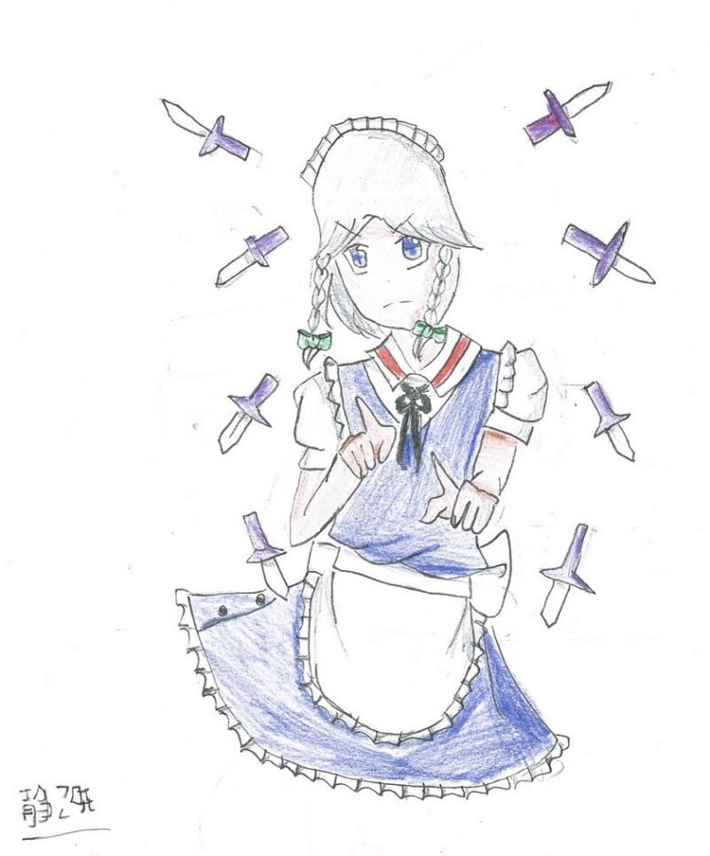 Shizuko's World Sakuya10