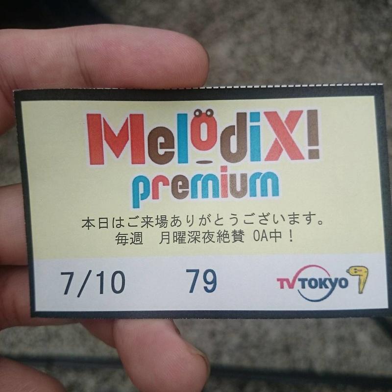 Premium Melodix! recording. July 10th 2016 13652110