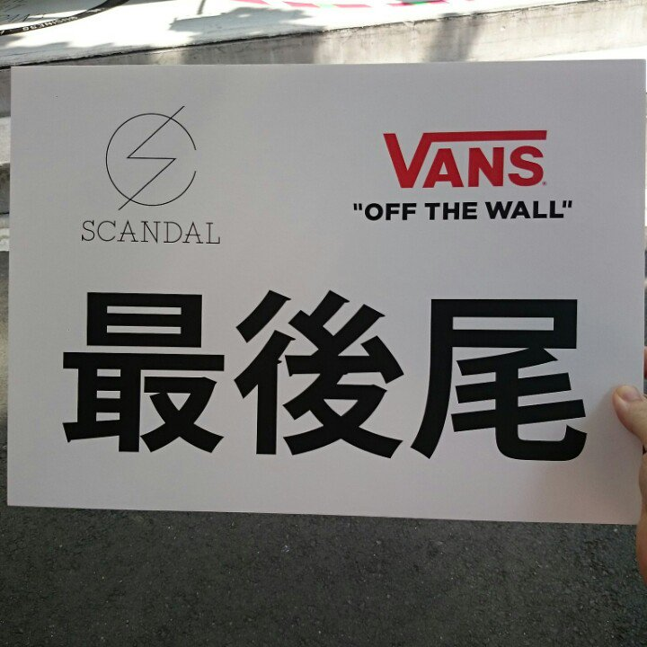 SCANDAL × VANS COLLABORATION SLIP-ON Cpi5nw10