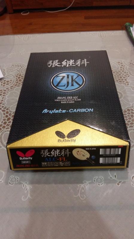 S> ZJK ALC & DHS Gold Arc 3 20160710