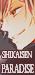shikaisen - afiliacion elite 3575210