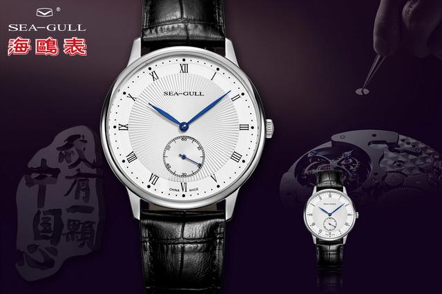 Une montre marine pour 400€ ? Sea_gu10