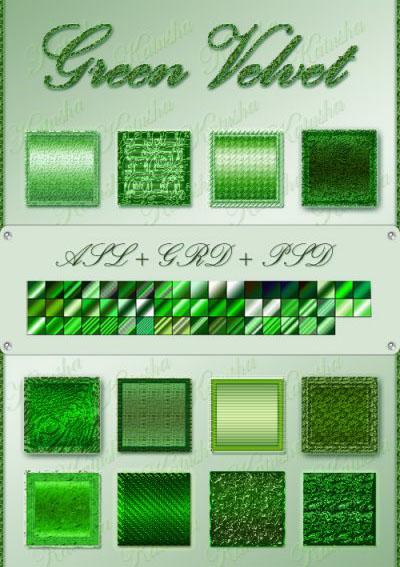 Градиенты для фотошопа Lindse10