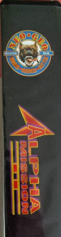 La collec SNK de Yori - Page 2 Am210