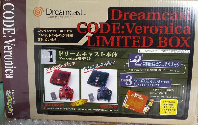 La collec SNK de Yori - Page 3 Dream310
