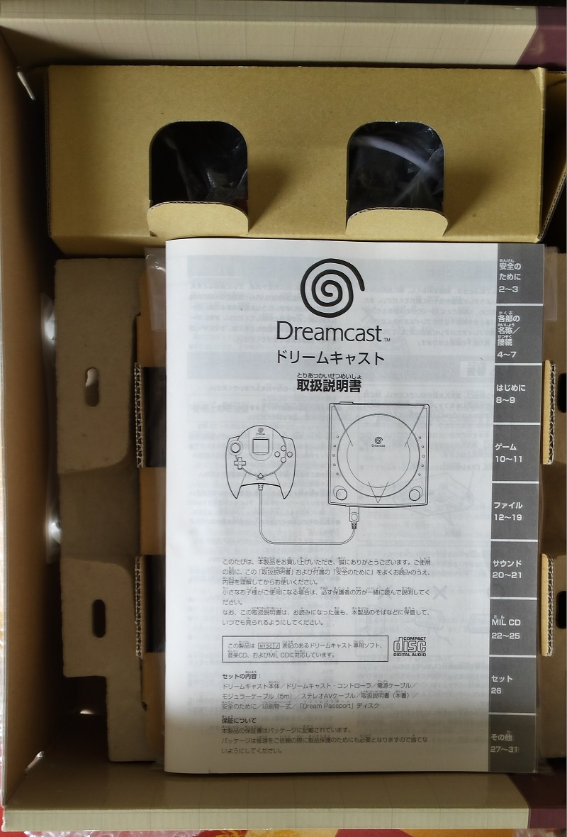 La collec SNK de Yori - Page 3 Dream810