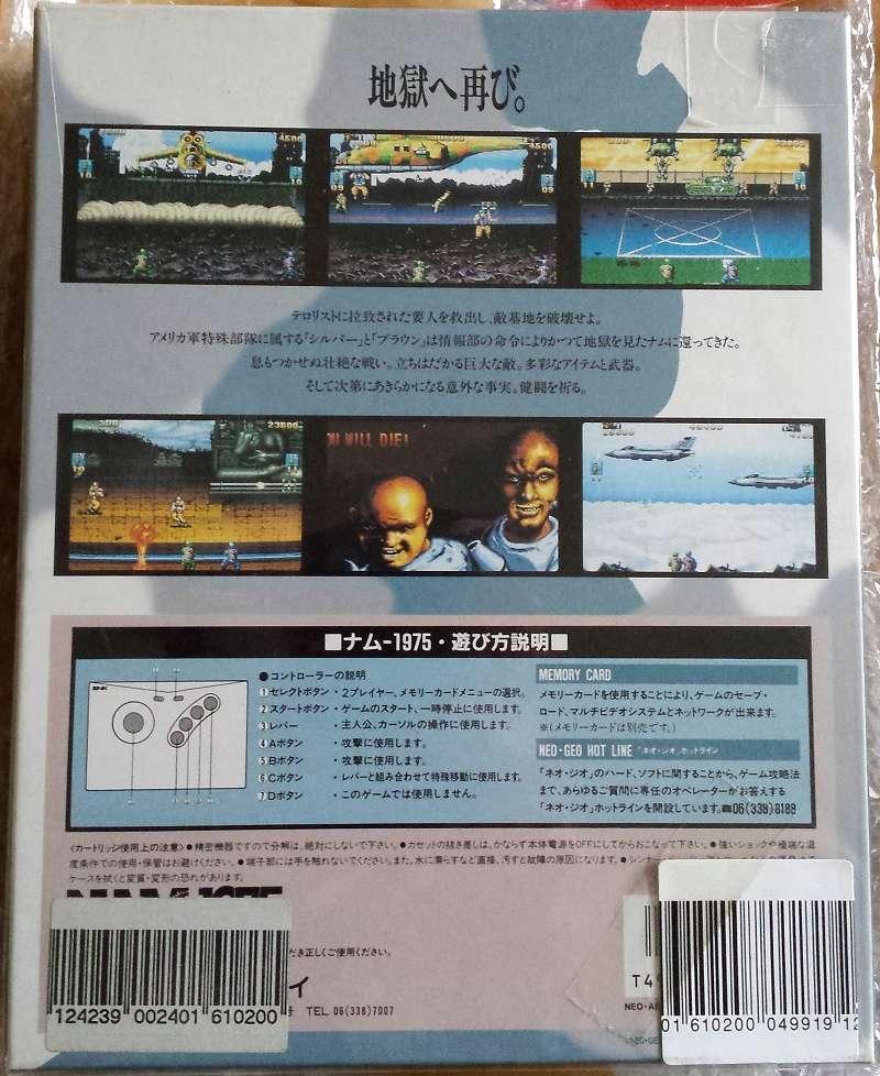 La collec SNK de Yori - Page 3 Nam75-10