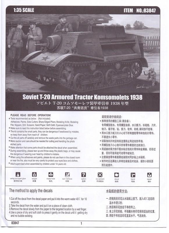 "Т-20 ""Комсомолец"" от HobbyBoss 000110"