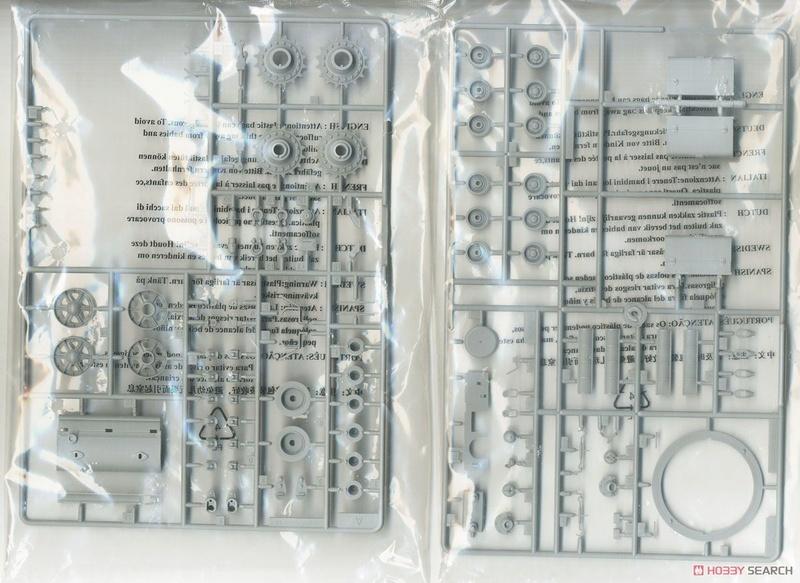 КВ-7 от Trumpeter 10372012