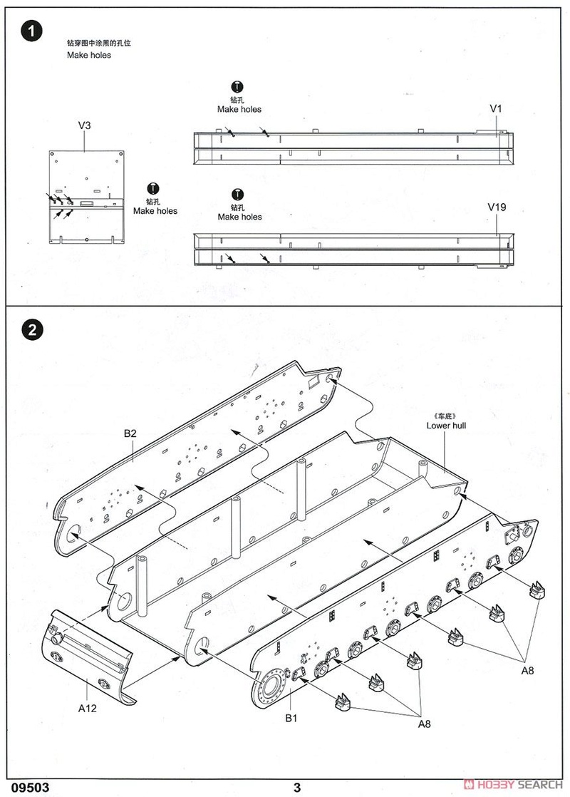 КВ-7 от Trumpeter 10372016